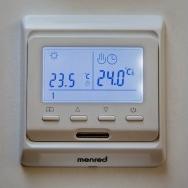 Терморегулятор Menred Е-51.716